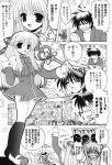 aizawa_yuuichi comic kanon kurata_sayuri monochrome translated waiai rating:Safe score:0 user:Ink20