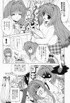 aizawa_yuuichi comic kanon minase_akiko minase_nayuki monochrome sawatari_makoto translated waiai rating:Safe score:0 user:Ink20