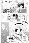 aizawa_yuuichi check_translation comic kanon kawasumi_mai minase_nayuki misaka_shiori monochrome sawatari_makoto translated tsukimiya_ayu waiai rating:Safe score:0 user:Ink20