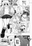 aizawa_yuuichi comic kanon monochrome sawatari_makoto translated waiai rating:Safe score:0 user:Ink20