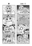 4koma colonel_aki comic tagme touhou  rating:safe score:0 user:danbooru