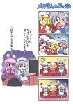 4koma chibi colonel_aki comic touhou  rating:safe score:0 user:danbooru