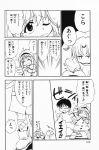 aizawa_yuuichi comic kanon monochrome takao_ukyou translated tsukimiya_ayu rating:Safe score:0 user:Ink20