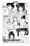 aizawa_yuuichi akd comic highres kanon minase_nayuki monochrome translated rating:Safe score:0 user:danbooru