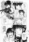 aizawa_yuuichi akd comic highres kanon kawasumi_mai kurata_sayuri monochrome translated rating:Safe score:0 user:danbooru