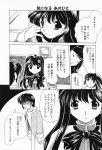 aizawa_yuuichi akd comic highres kanon misaka_kaori monochrome translated rating:Safe score:0 user:danbooru
