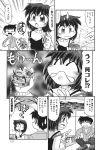 aizawa_yuuichi comic highres kanon misaka_shiori monochrome sugitani_kouji translated rating:Safe score:0 user:Ink20