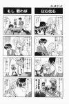 4koma aizawa_yuuichi comic highres kanon kawasumi_mai kurata_sayuri translated rating:Safe score:0 user:Ink20