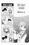 4koma aizawa_yuuichi comic highres kanon minase_nayuki okuya_kahiro translated rating:Safe score:0 user:Ink20