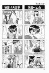 4koma aizawa_yuuichi comic highres kanon minase_akiko translated tsukimiya_ayu rating:Safe score:0 user:Ink20