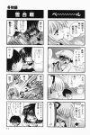 4koma aizawa_yuuichi comic highres kanon misaka_kaori misaka_shiori sawatari_makoto translated uchimura_kaname rating:Safe score:0 user:Ink20