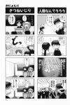 4koma aizawa_yuuichi comic highres kanon kawasumi_mai kurata_sayuri sawatari_makoto translated rating:Safe score:0 user:Ink20