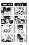 4koma aizawa_yuuichi comic highres kanon kawasumi_mai kurata_sayuri minase_nayuki misaka_kaori misaka_shiori translated uchimura_kaname rating:Safe score:0 user:Ink20