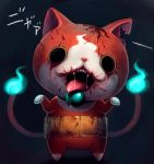 blood cat creepy fangs haramaki hiro1984 jibanyan multiple_tails no_humans notched_ear open_mouth outstretched_arms saliva solo tail tongue torn_clothes two_tails youkai youkai_watch zombie zombie_pose rating:Safe score:1 user:danbooru