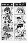 4koma aizawa_yuuichi comic highres kanon kawasumi_mai minase_nayuki monochrome tokita_monta translated rating:Safe score:0 user:Ink20
