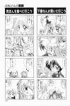 4koma aizawa_yuuichi comic highres kanon kawasumi_mai kurata_sayuri monochrome sawatari_makoto translated tsukimiya_ayu rating:Safe score:0 user:Ink20