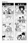 4koma aizawa_yuuichi comic highres kanon kitagawa_jun minase_nayuki misaka_kaori misaka_shiori monochrome translated rating:Safe score:0 user:Ink20