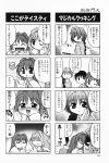 4koma aizawa_yuuichi comic highres kanon minase_akiko minase_nayuki misaka_kaori monochrome tokita_monta translated rating:Safe score:0 user:Ink20