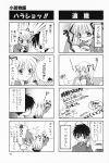 4koma aizawa_yuuichi comic highres kanon monochrome piro sawatari_makoto translated rating:Safe score:0 user:Ink20