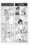 4koma aizawa_yuuichi check_translation comic highres kanon misaka_shiori monochrome translated tsukimiya_ayu rating:Safe score:0 user:Ink20