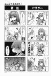 4koma aizawa_yuuichi comic highres kanon keropi minase_akiko minase_nayuki monochrome sawatari_makoto translated rating:Safe score:0 user:Ink20