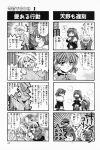 4koma aizawa_yuuichi amano_mishio comic highres kanon minase_akiko minase_nayuki monochrome sawatari_makoto translated rating:Safe score:0 user:Ink20