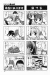 4koma aizawa_yuuichi comic highres kanon minase_akiko minase_nayuki misaka_kaori misaka_shiori monochrome tokita_monta translated rating:Safe score:0 user:Ink20