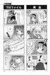 4koma aizawa_yuuichi comic highres kanon minase_nayuki monochrome sawatari_makoto translated tsukimiya_ayu rating:Safe score:0 user:Ink20