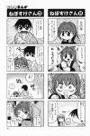 4koma aizawa_yuuichi comic highres kanon minase_akiko minase_nayuki monochrome tokita_monta translated rating:Safe score:0 user:Ink20