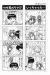 4koma aizawa_yuuichi comic highres kamihara_mizuki kanon kitagawa_jun minase_akiko minase_nayuki misaka_kaori monochrome translated rating:Safe score:0 user:Ink20