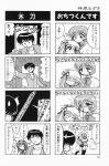 4koma aizawa_yuuichi amano_mishio comic highres kamihara_mizuki kanon minase_nayuki monochrome sawatari_makoto translated rating:Safe score:0 user:Ink20