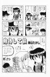 4koma aizawa_yuuichi comic highres kanon kawasumi_mai kurata_sayuri monochrome niiyama_takashi translated rating:Safe score:0 user:Ink20