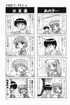 4koma aizawa_yuuichi amano_mishio comic highres kamihara_mizuki kanon monochrome sawatari_makoto translated rating:Safe score:0 user:Ink20