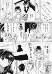 aizawa_yuuichi akd comic kanon kitagawa_jun misaka_kaori monochrome translated rating:Safe score:0 user:Ink20