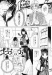 aizawa_yuuichi akd comic kanon minase_nayuki monochrome translated rating:Safe score:0 user:Ink20