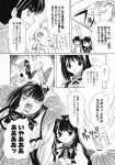 aizawa_yuuichi akd comic kanon minase_nayuki misaka_kaori monochrome translated rating:Safe score:0 user:Ink20