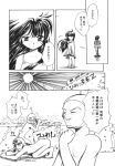 aizawa_yuuichi akd comic kanon kawasumi_mai monochrome translated rating:Safe score:0 user:Ink20