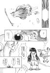 akd comic kanon kawasumi_mai monochrome translated rating:Safe score:0 user:Ink20