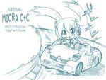 car chibi driving hatsune_miku marusuke monochrome motor_vehicle sketch traditional_media twintails vehicle vocaloid rating:Safe score:0 user:Gelbooru