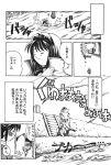 aizawa_yuuichi akd comic kanon minase_akiko monochrome translated tsukimiya_ayu rating:Safe score:0 user:Ink20