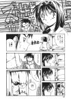 aizawa_yuuichi akd comic kanon minase_akiko monochrome translated rating:Safe score:0 user:Ink20