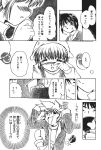 aizawa_yuuichi akd comic kanon monochrome translated tsukimiya_ayu rating:Safe score:0 user:Ink20