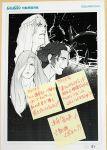 april_fools ffxiv final_fantasy_14 manga translated rating:Safe score:1 user:hikaritenchi