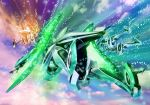 clouds flying from_behind high_heels joints lights mecha mechanical_wings no_humans open_hands rinne_no_lagrange robot_joints tenjin_hidetaka vox_aura vox_ignis vox_lympha wings rating:Safe score:0 user:danbooru