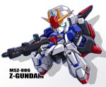 beam_rifle character_name chibi clenched_hand commentary_request energy_gun green_eyes gundam karukan_(monjya) mecha no_humans sd_gundam shield solo weapon zeta_gundam zeta_gundam_(mobile_suit) rating:Safe score:0 user:danbooru