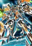 garimpeiro granteed_dracodeus highres holding holding_sword holding_weapon looking_down mecha mechanical_wings no_humans open_hand red_eyes robot space super_robot super_robot_wars super_robot_wars_judgement super_robot_wars_og_moon_dwellers sword weapon wings rating:Safe score:0 user:danbooru