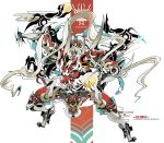 :o absurdres arknights bare_shoulders blue_hair ch'en_(arknights) character_name china_dress chinese_clothes chinese_commentary cleavage_cutout commentary_request crossed_legs double_bun dragon dragon_horns dress eastern_dragon hair_bun highres holding_orb horns kiseru long_hair looking_at_viewer mecha open_mouth orb pipe red_dress red_eyes red_theme shinnasuka025 sitting sleeveless sleeveless_dress white_background rating:Safe score:0 user:danbooru
