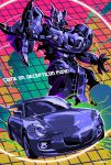 autobot car ground_vehicle highres jazz_(transformers) looking_down mecha motor_vehicle multiple_views open_hands pontiac pontiac_solstice robot solo transformers visor yasukuni_kazumasa rating:Safe score:1 user:danbooru