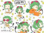 \m/ blush green_eyes green_hair gumi microphone musical_note oharu short_hair star tail usb vocaloid wink rating:Safe score:0 user:Gelbooru