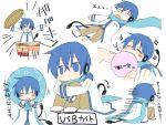 chibi kaito male miniboy oharu scarf sitting sparkle translated translation_request usb vocaloid rating:Safe score:1 user:Gelbooru
